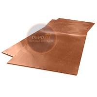 TABLA CUPRU 1MM / 1000X2000 MM